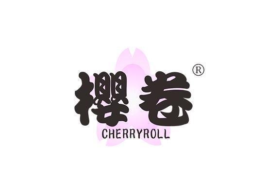 樱卷 CHERRY ROLL