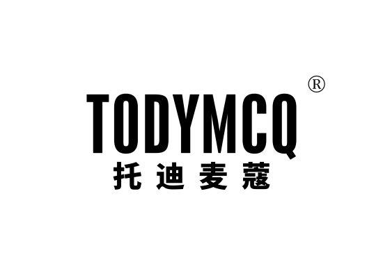 托迪麦蔻 TODYMCQ