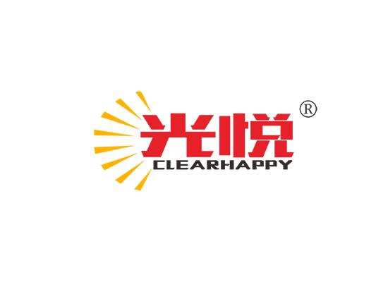 光悦 CLEARHAPPY