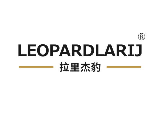 拉里杰豹 LEOPARDLARIJ;LEOPARD LARIJ