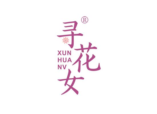 寻花女;XUNHUANV