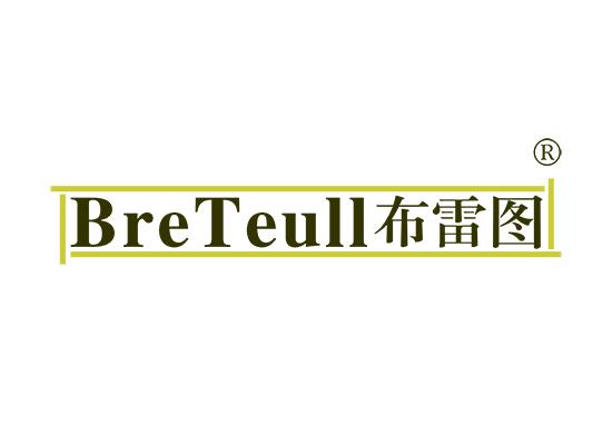 BRETEUIL 布雷图