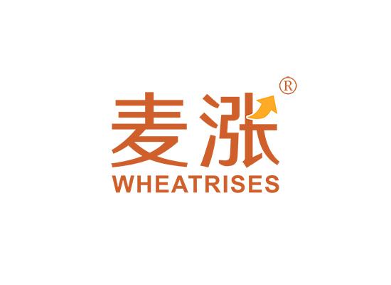麦涨 WHEATRISES