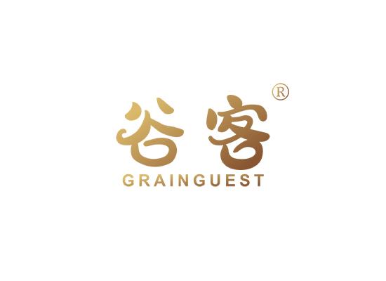 谷客 GRAINGUEST
