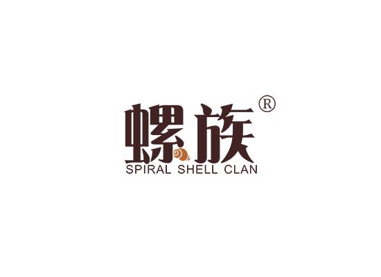螺族 SPIRAL SHELL CLAN