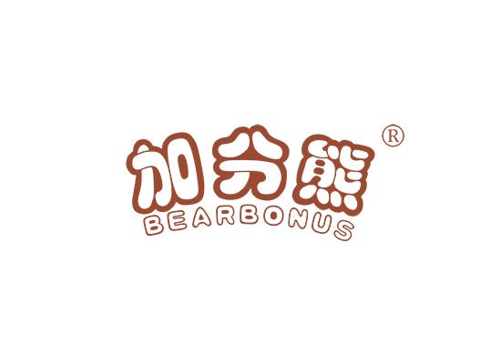 加分熊 BEARBONUS