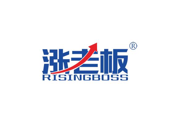 涨老板 RISINGBOSS
