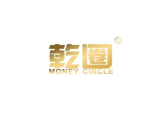 乾圈 MONEY CIRCLE