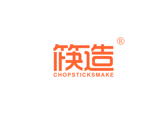 筷造 CHOPSTICKSMAKE