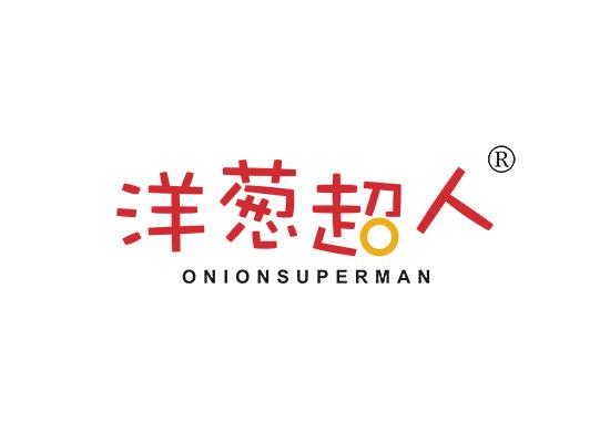 洋葱超人 ONIONSUPERMAN
