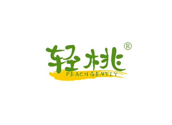轻桃 PEACH GENTLY
