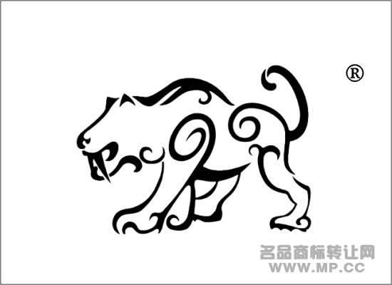 圖形商標轉讓 - 第25類-服裝鞋帽 - 中國名品商標轉讓