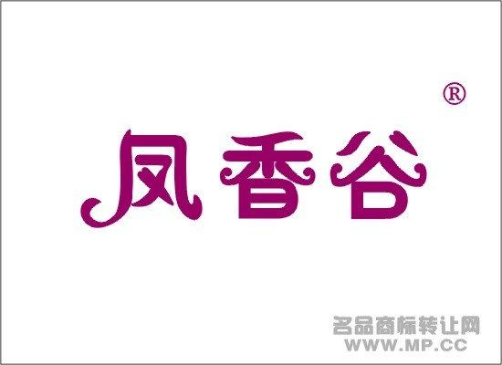 栗子商标设计图案欣赏