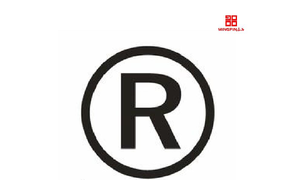 中国名品商标转让网图片