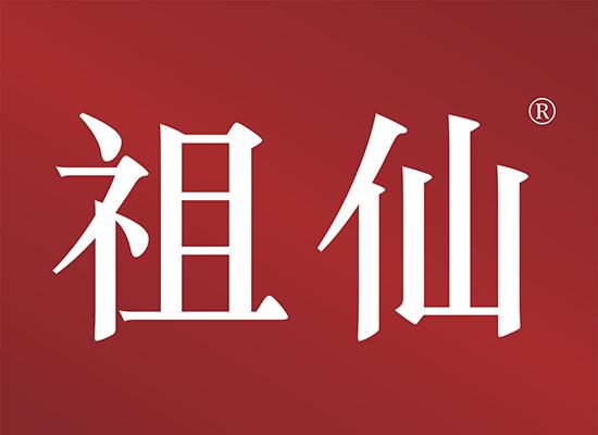 logo 标识 标志 设计 矢量 矢量图 素材 图标 550_400