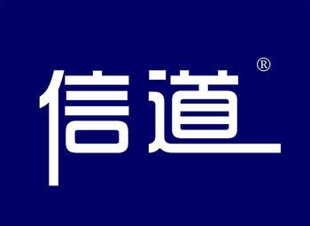 26-A038 信道