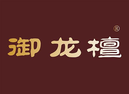 青海省海西州檀局长