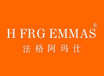 法格阿玛仕