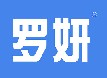25-A1813 罗妍