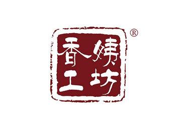 03-3106 香姨工坊