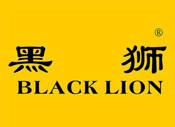 1-A005 黑狮