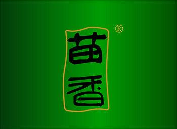 5-A016 苗香
