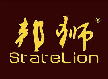 9-A259 邦狮