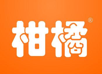 42-A007 柑橘