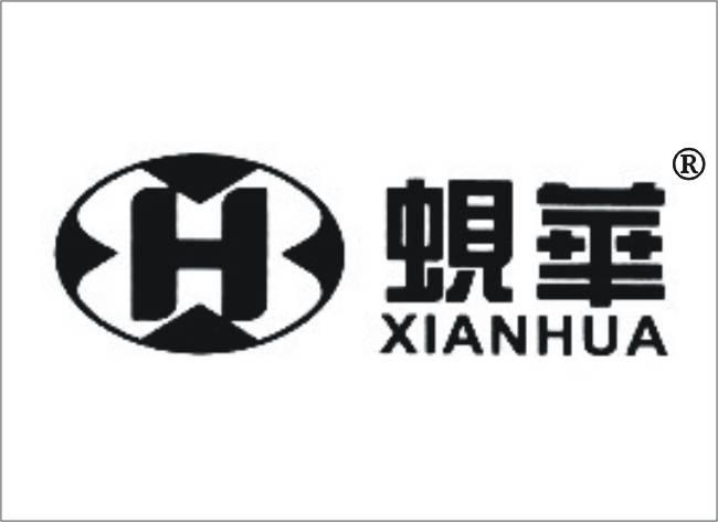 蚬华商标转让 - 第7类-机械机器 - 中国名品商标转让网图片