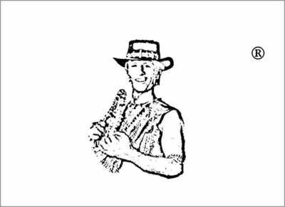 男人圖形商標轉讓 - 第25類-服裝鞋帽 - 中國名品商標