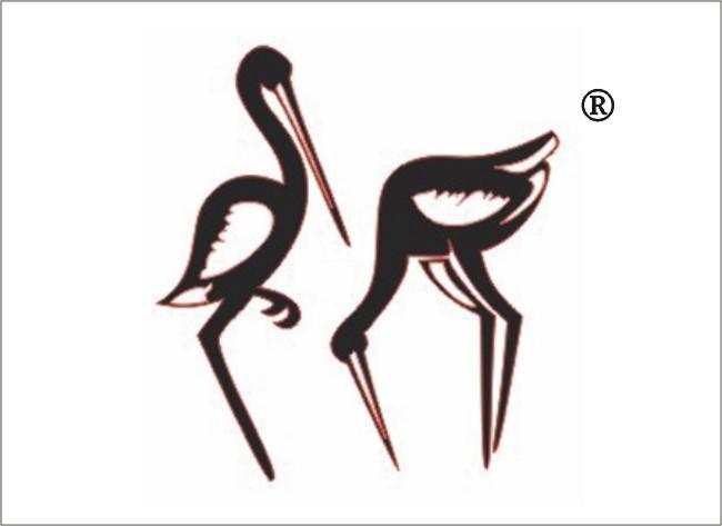 仙鹤俩字的字体设计