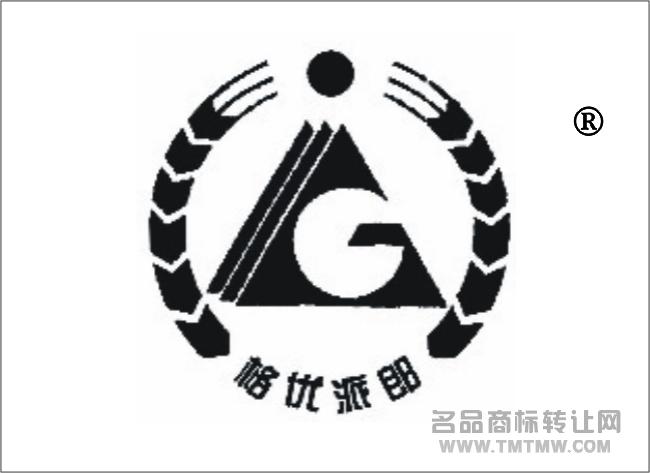 格优派郎商标转让 - 第25类-服装鞋帽 - 中国名品商标图片