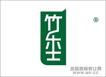 01-0197 竹乐士