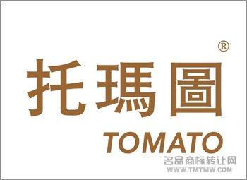 12-0264 托玛图