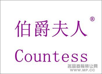 12-0365 伯爵夫人  Countess