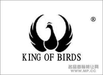 23-0017 KING OF BIRDS