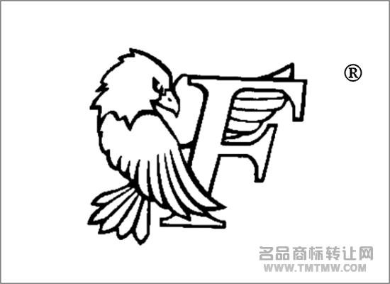 欢迎访问中国专业商标交易平台-名品商标转让网 www.mp.cc图片