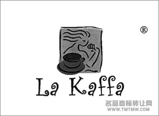 la kaffa商标转让 - 第25类-服装鞋帽 - 中国名品商标图片