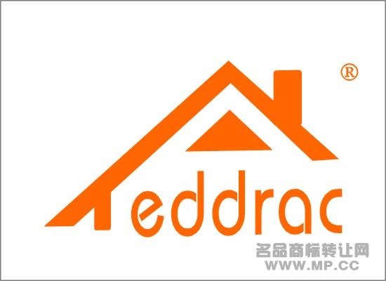 eddrac商标转让 - 第25类-服装鞋帽 - 中国名品商标图片