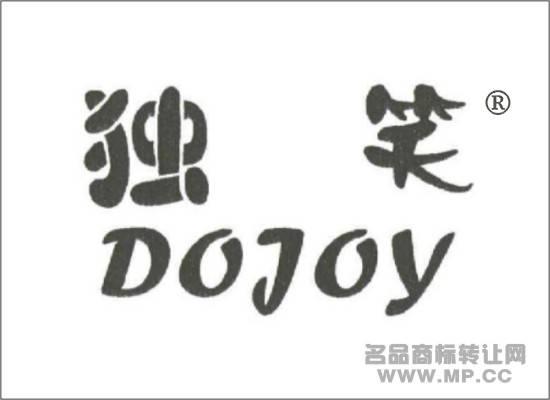 独笑商标转让 - 第25类-服装鞋帽 - 中国名品商标转让图片