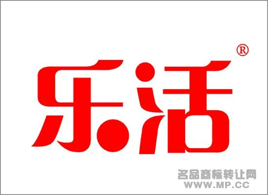 乐活家纺logo素材