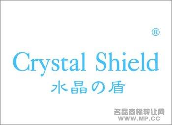03-1254 水晶の盾