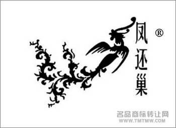 03-0439 凤还巢+图形