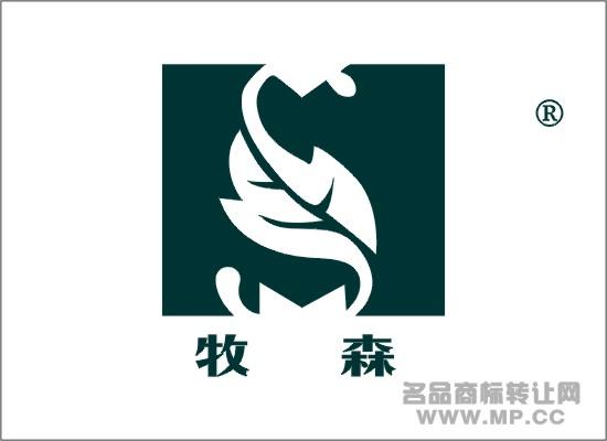 logo logo 标志 设计 书法 书法作品 图标 550_400