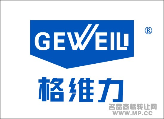 格維力商標轉讓 - 第37類-維修室內裝潢 - 中國名品