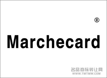 38-0038 MARCHCARD