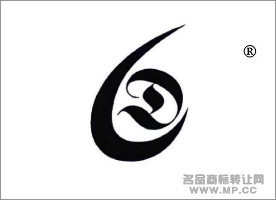 图形商标转让 - 第43类-餐饮住宿 - 中国名品商标转让图片