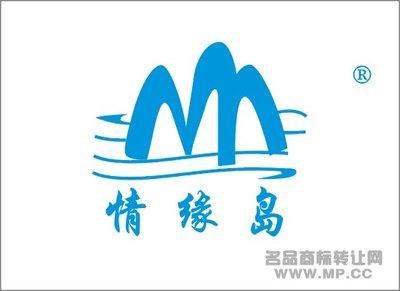 logo logo 标志 设计 图标 400_291