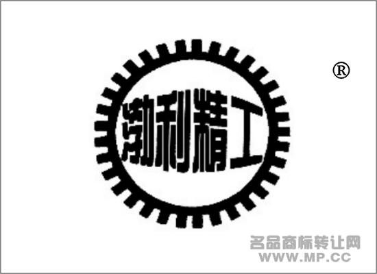 精工雕刻logo