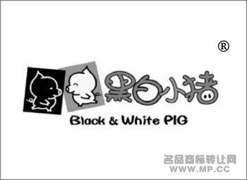 8-00232 黑白小猪